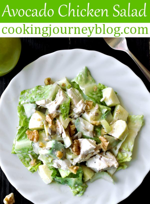 Avocado chicken salad is probably the easiest dish to make for dinner or lunch. This is one of filling and delicious healthy salads to prepare! Chicken and avocado salad with yogurt dressing has a light and lovely taste. #chickenrecipes #avocado #salad #lunch