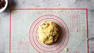Roll the dough with a rolling pin about 1/4 inch or 0.6 cm thick.