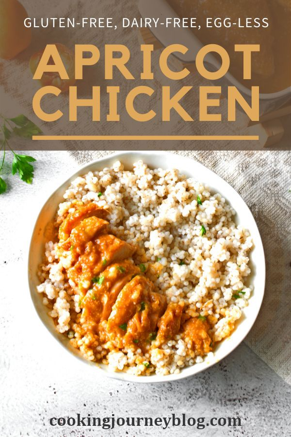 Baked apricot chicken recipe is healthy, gluten-free and dairy-free chicken dinner idea. Baked chicken breasts can be served with barley or rice. Homemade apricot sauce turned into sticky apricot glaze for chicken is so delicious, your family will love it!